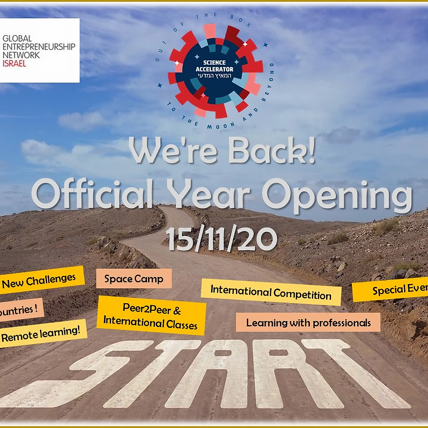 Science Accelarator - Official Year Opening