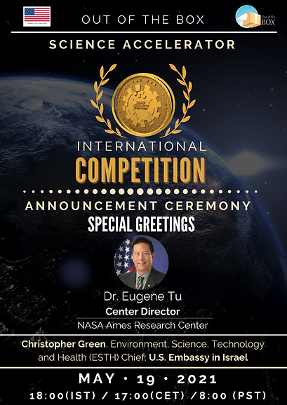 Invitation to the competition final .png