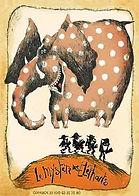 Le mystère des éléphants: fanfare, spectacle de rue, saxophone