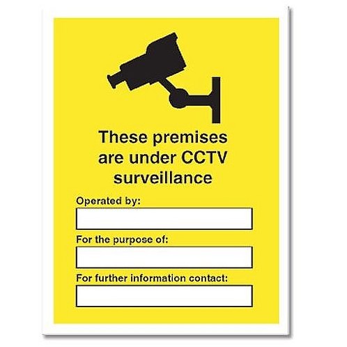 CCTV 24 Hour Premises Surveillance Operated By and Purpose
