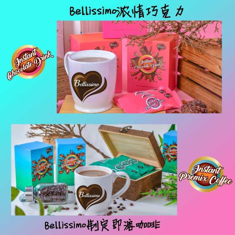 Bellissimo Instant Chocolate Drink + Instant Premix Coffee