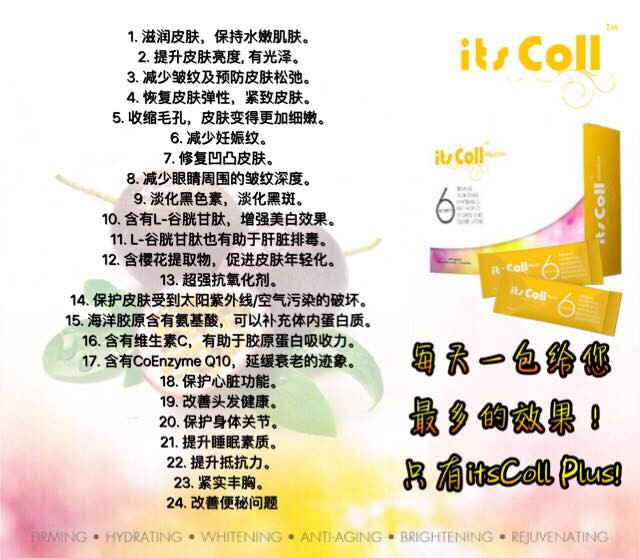 Itscoll Plus Singapore