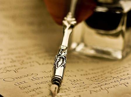 Dicas de Ortografia #1 - Vírgula x Vocativo