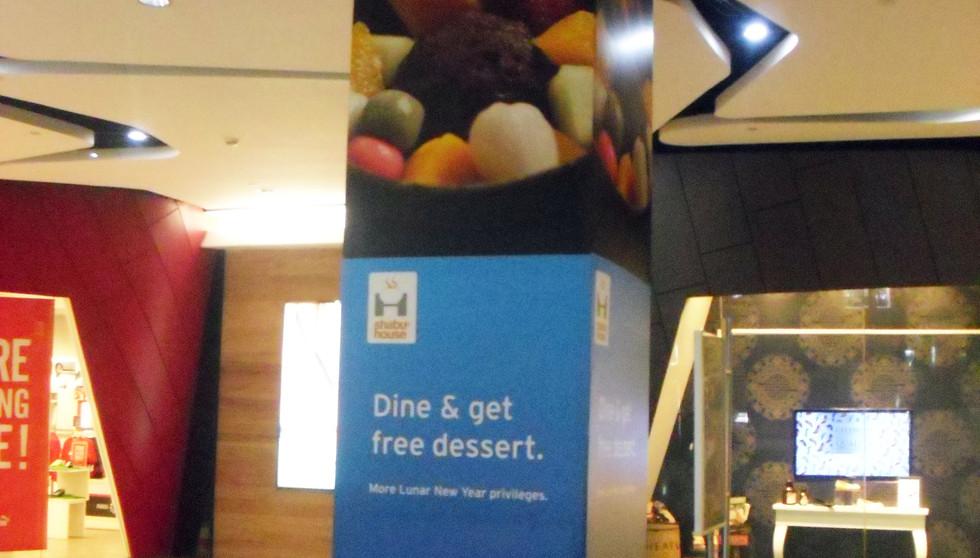 Shopping Mall Pillar Branding