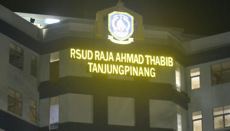 RSUD Ahmad Thabib Tanjungpinang