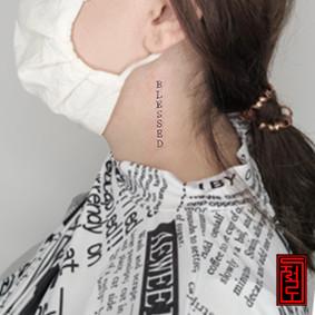 dusseldorf tattoo.jpg