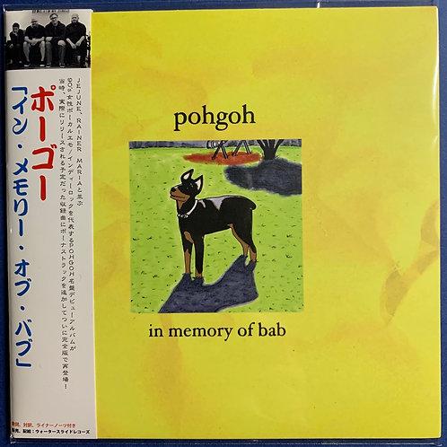 Pohgoh: In Memory of Bab: CD (Japanese Import)