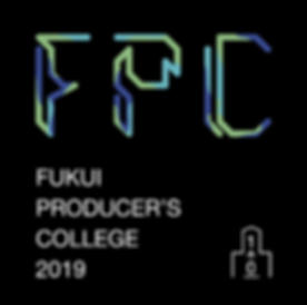 FukuiProducer'sCollege2019_7.png