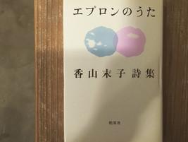 「やわらかくひろげる vol.2 ハンセン病文学を読む 」第4回 は4/25(土)に開催