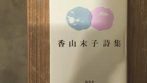 やわらかくひろげる vol.2 ハンセン病文学を読む 第4回は7/19(日)開催