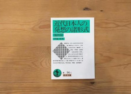 「& Premium.jp 」に寄稿しました。