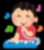 kenban_harmonica_girl.png