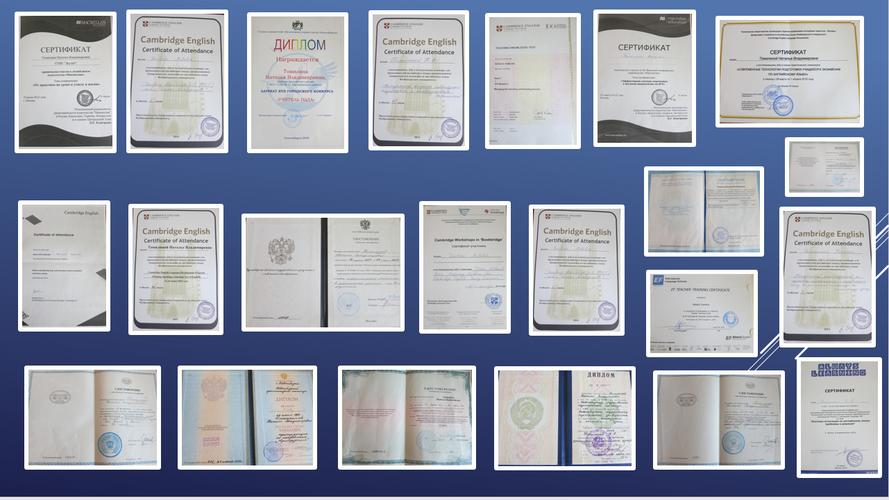 My diplomas and certificates