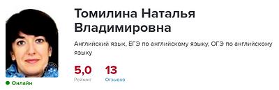 Opera Снимок_2019-04-14_192448_profi.ru.