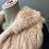 Thumbnail: Bagatelle Rabbit Fur Vest