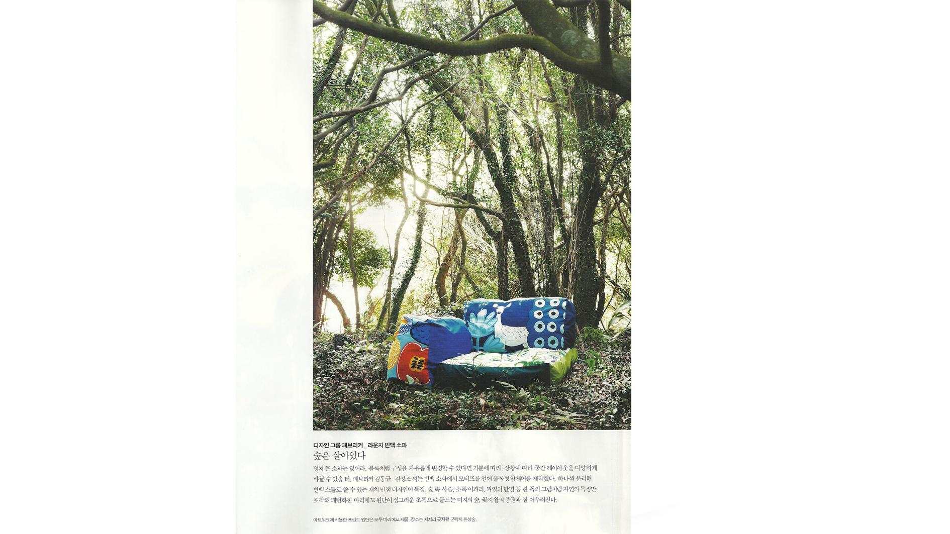 마리메코2.jpg
