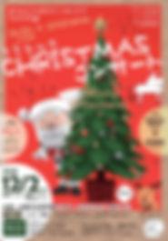 クリスマス物語チラシ.jpg