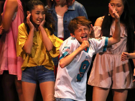 Our Time - Middle School Musical - Ohana Arts