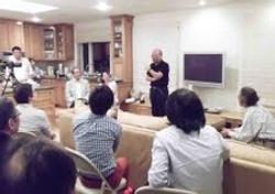 Conf at Prof. Mera Residence 03.jpg