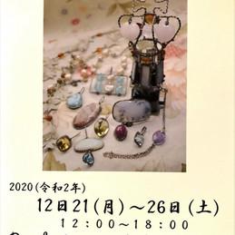 2020.12.21 - 2020.12.26