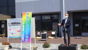 第24回ふなばし環境フェアが開催されました!