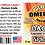 Thumbnail: Flavor Flight of 5-2oz Flavored Omega 3 Sprays