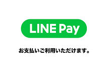 line-pay-expand-1million.jpg