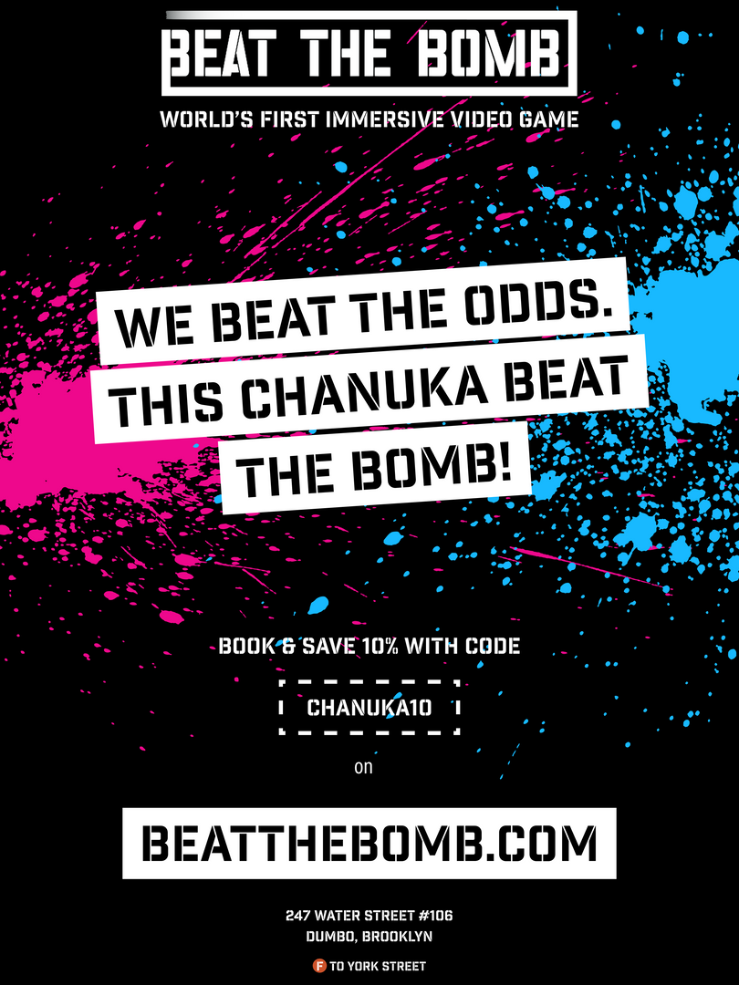Beat the Bomb Flyer