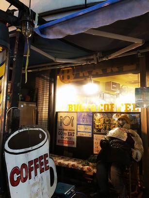 加工済_116 BUCYO Coffee KAKO 施行前_210129_0.j
