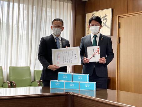 岐阜市へマスクと抗ウイルス施工を寄贈しました