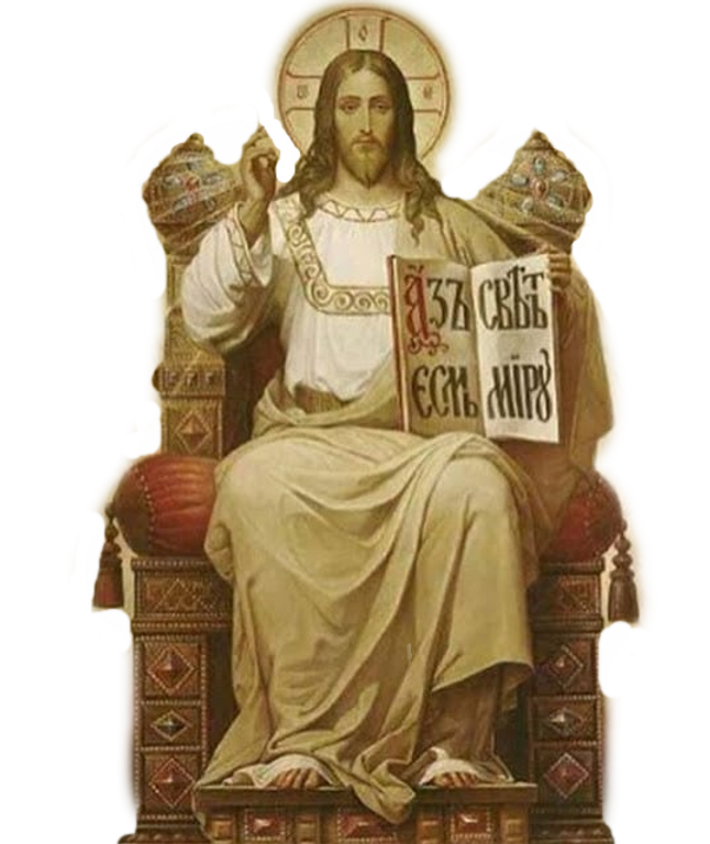 Christ-the-King_edited.png