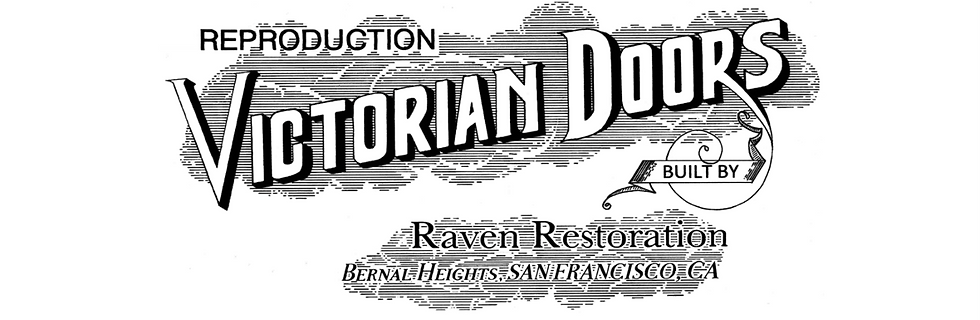 Authentic reproduction Victorian wooden door manufacturing & sales, Architectural restoration products. Antique front doors. Vintage doors for sale. Victorian house parts manufacturing, catalog of architectural preservation products for sale