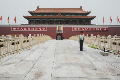 Tian'anmen Square China Beijing