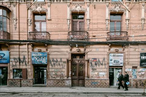 La Paz Bolivia Street Photography