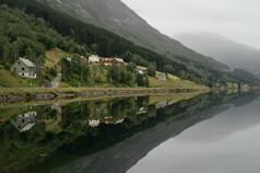 Mirrow Valle Norway