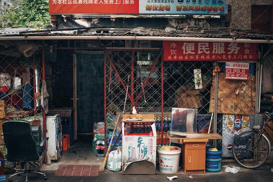 Chinesischer Kiosk