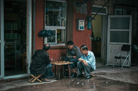 Chinesisches Brettspiel