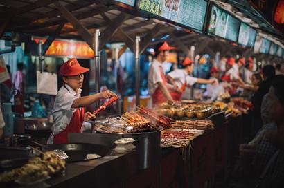 Goodmarket China