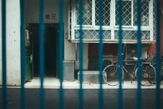Urban Photography China