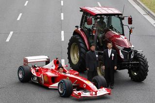 Ferrari ihlette az új Yanmar traktort! Itt az YT széria!