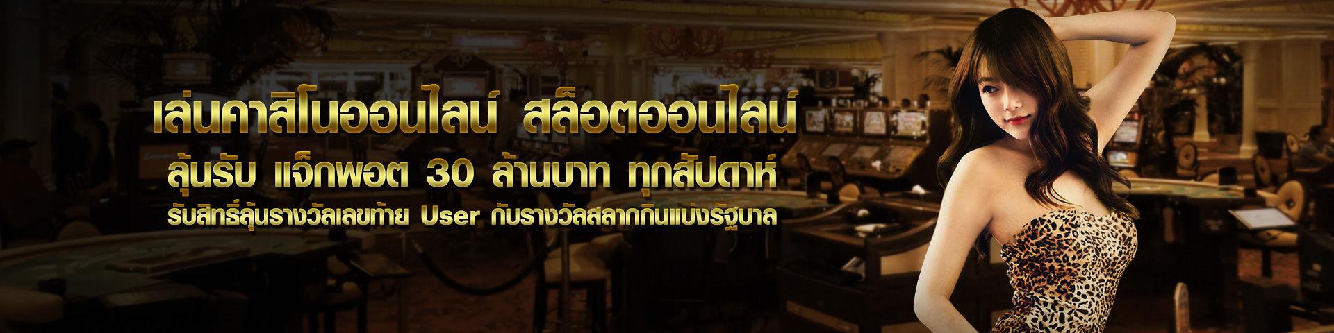 artical-live-casinoonline.jpg
