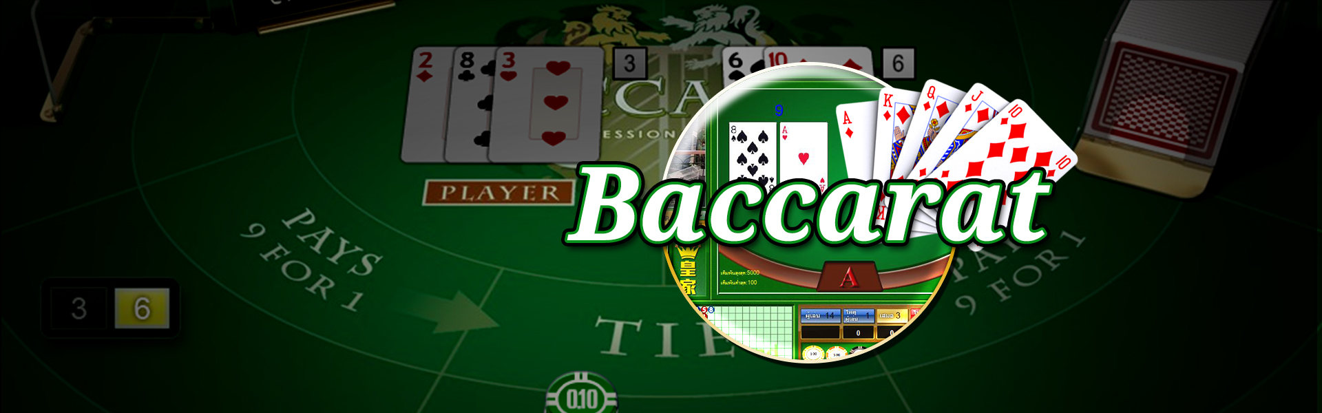baccarat-casino-website-24.jpg