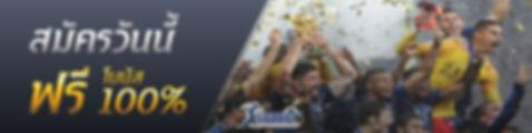 sbobetonline24-banner-site.jpg