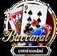 baccarat-jack-like.png