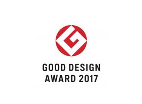 庵町家ステイが「2017年度 グッドデザイン賞」を受賞しました!
