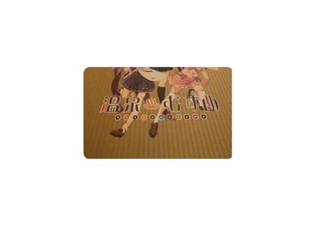 「温泉むすめプラン」に関するお知らせ(9月24日)