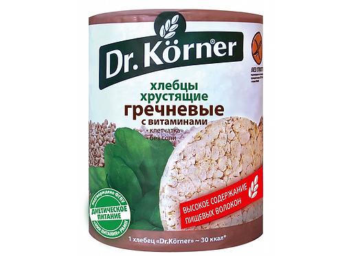 """Хлебцы гречневые с витаминами """"Dr korner"""" 100гр"""