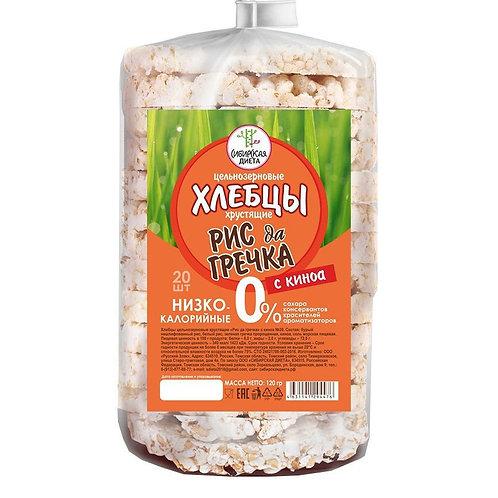 """Хлебцы цельнозерновые """"Рис да гречка"""" 120г"""