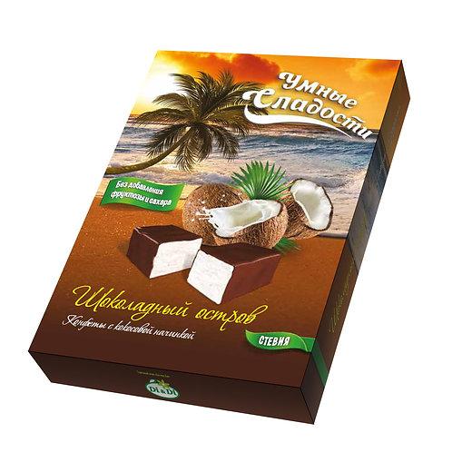 Конфеты с кокосовой начинкой «Шоколадный остров» «Умные сладости» 90г