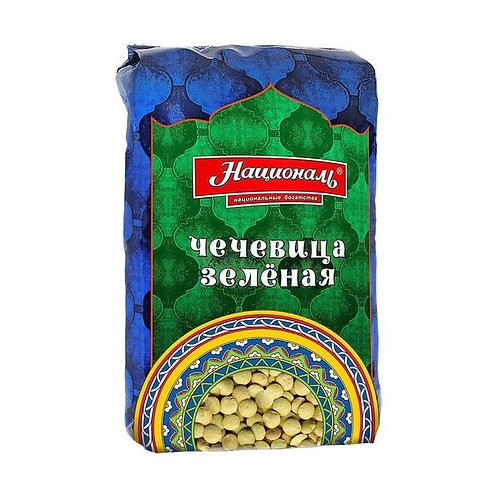 "Чечевица зеленая нешлифованная ""Националь"" 450гр"